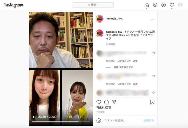 インスタライブに登場した橋本環奈さん、広瀬すずさん、入江悠監督(番組公式インスタグラムより)
