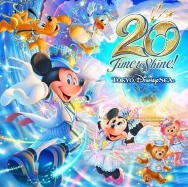 「東京ディズニーシー20周年:タイム・トゥ・シャイン!」。オリエンタルランドのリリースより