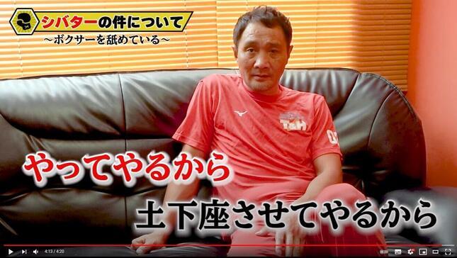 竹原慎二さんのYouTubeチャンネル「竹原テレビ」の動画より