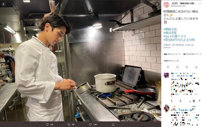 料理に励む横浜さん。「着飾る恋には理由があって」ドラマ公式ツイッター6月9日の投稿より