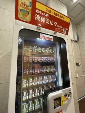 液体ミルクが自動販売機で売られていたと話題に(せわた @sewata_cha)さん提供)