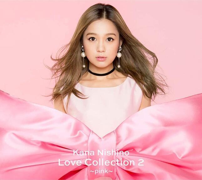 西野カナさんのアルバム「Love Collection 2 ~pink~」のジャケット