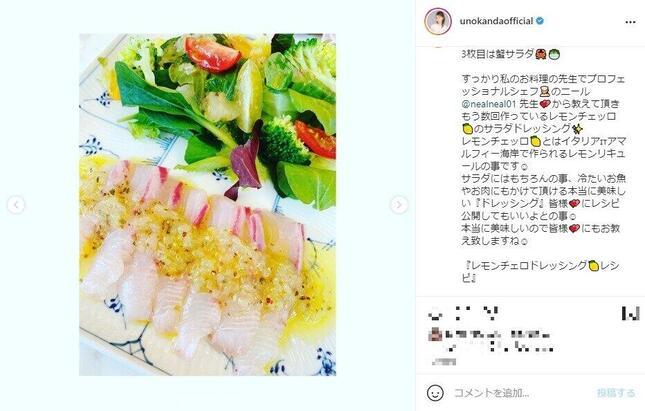 ドレッシングを使った豪華料理(神田うのさんのインスタグラムより)