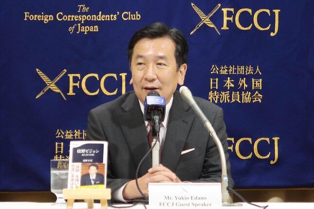 日本外国特派員協会で記者会見する立憲民主党の枝野幸男代表。東京五輪・パラリンピックの1年延期か中止を主張した