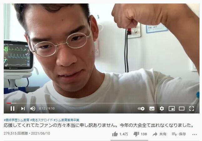 筋肉系ユーチューバーの芳賀セブンさん