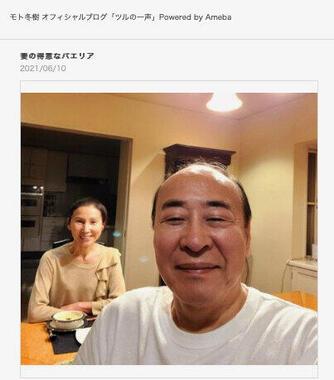 6月10日の記事「妻の得意なパエリア」で投稿された写真(「ツルの一声」より)