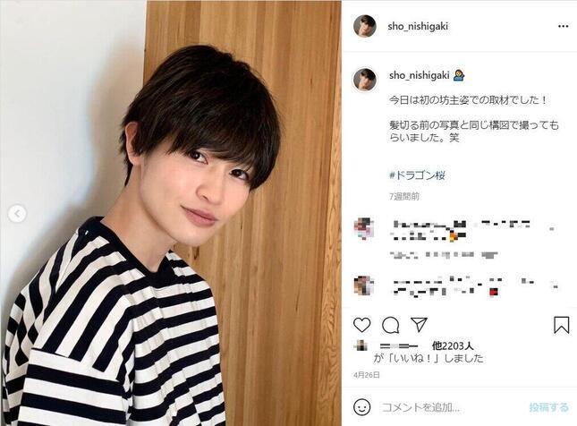 西垣匠さんのインスタグラム(@sho_nishigaki)4月26日の投稿より