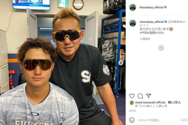 中田翔選手のインスタグラム(@shonakata_official)より