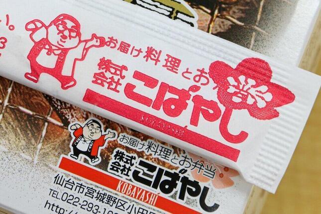こばやしの弁当や箸に描かれた小林亜星さんのイラスト
