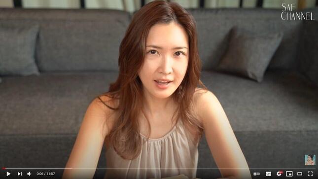 メイク前の紗栄子さん。YouTubeチャンネル「Sae Channel / 紗栄子Official」の動画より