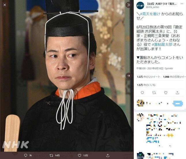 NHK大河ドラマ「青天を衝け」ツイッター(@nhk_seiten)より。出演する置鮎龍太郎さん