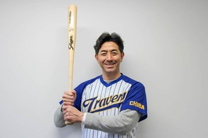「彼が野球やりたいと言ってる限り...」 元ロッテ清田育宏に手を差し伸べたG.G.佐藤、「良い人すぎて泣けた」と反響