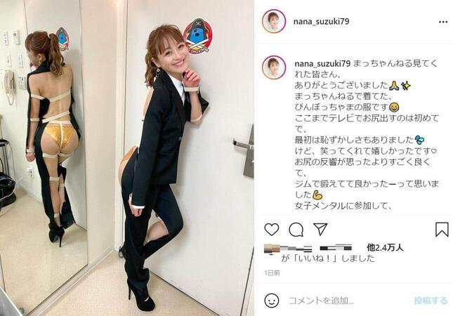 鈴木奈々さんのインスタグラム(@nana_suzuki79)の投稿より