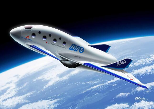 PDエアロスペースの「宇宙飛行機」(スペースプレーン)は、下地島空港の「宇宙港」を拠点に離着陸する。2025年の有人飛行を目指す(写真提供:PDエアロスペース)