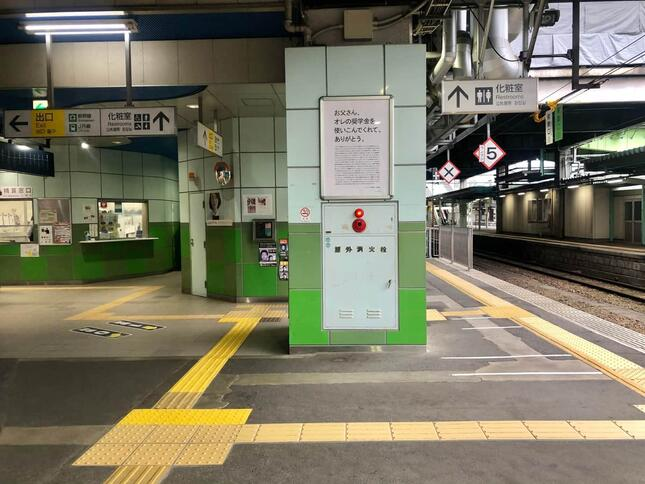 IGRいわて銀河鉄道の盛岡駅と二戸駅に掲示された