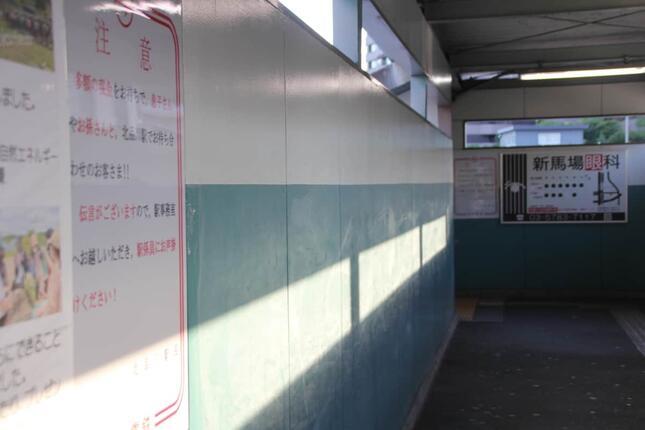 北品川駅話題の張り紙はこちら