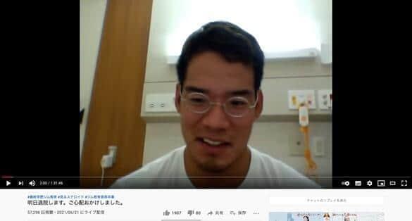 公式YouTube「芳賀セブンの部屋」より