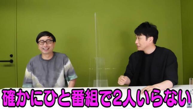 YouTubeチャンネル「児嶋だよ!」の動画より
