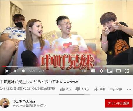「ジュキヤ/Jukiya」さん公式YouTubeより