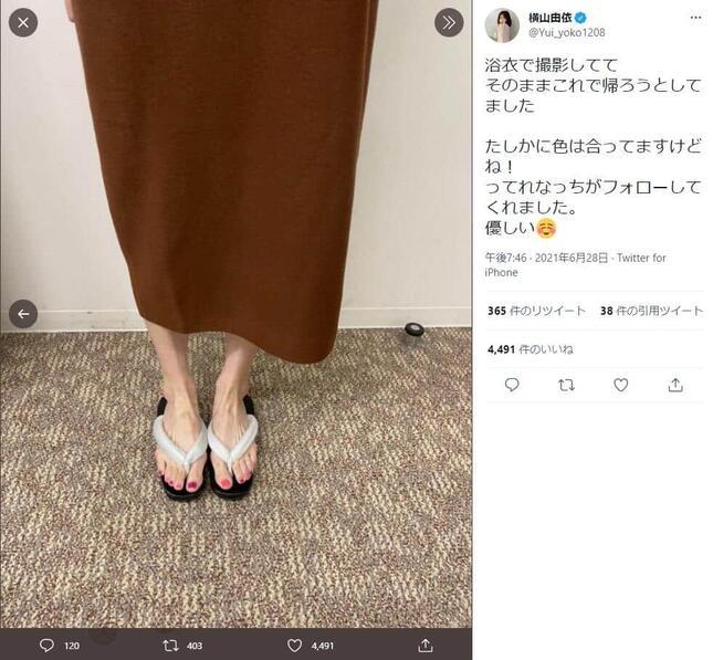 横山由依さんのツイッター(@Yui_yoko1208)投稿より
