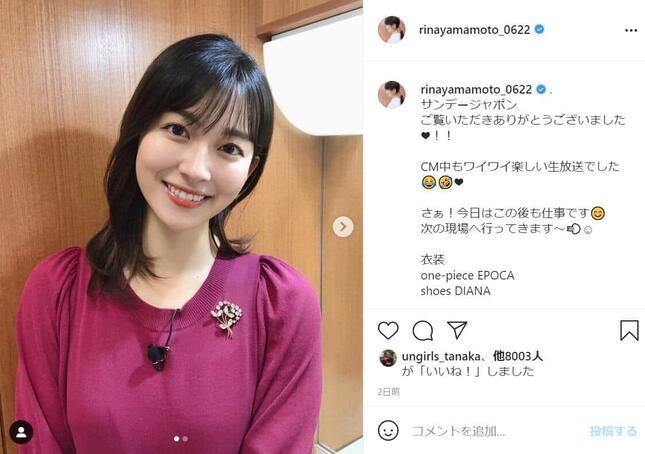 山本里菜アナのインスタグラム(@rinayamamoto_0622)6月27日の投稿より