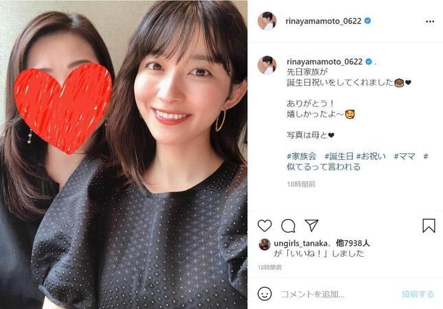 山本里菜アナのインスタグラム(@rinayamamoto_0622)6月29日の投稿より