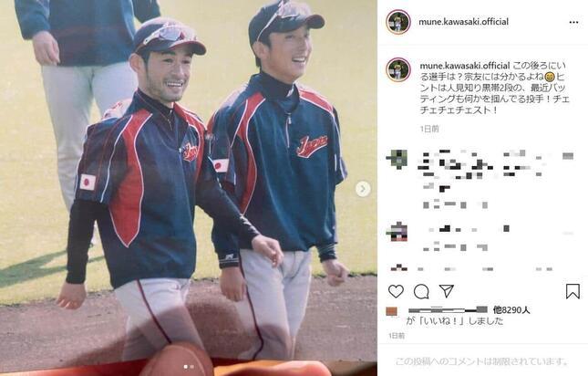 川崎宗則選手のインスタグラム(@mune.kawasaki.official)より