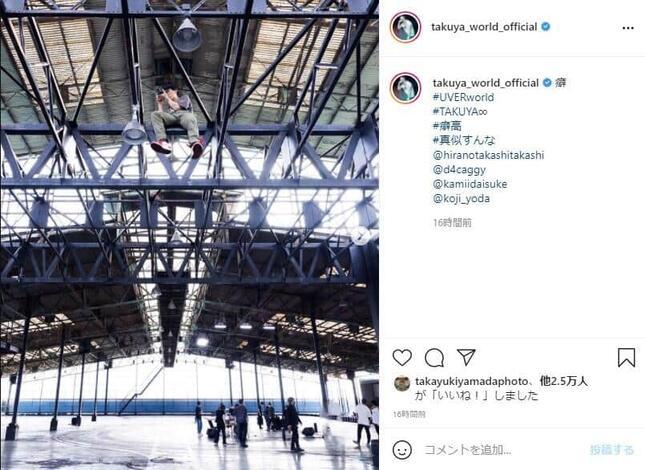 TAKUYA∞さんのインスタグラム(@takuya_world_official)より