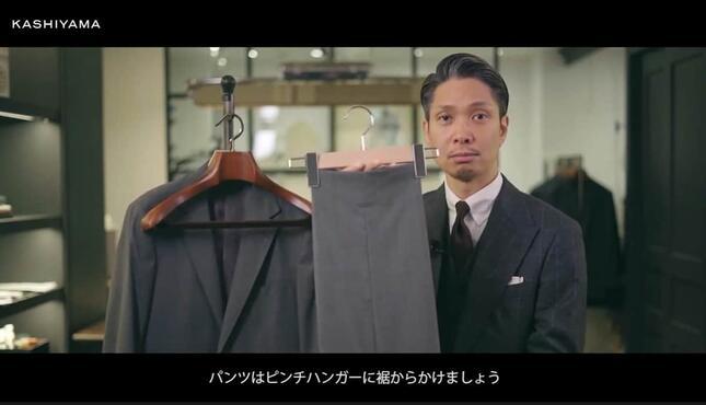 KASHIYAMA公式YouTubeチャンネルより