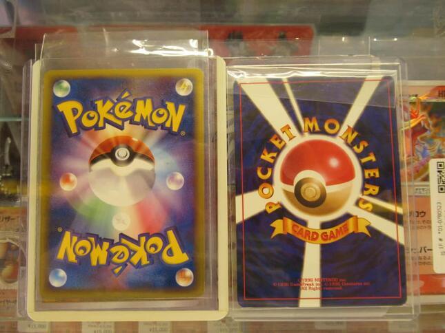 裏面が通常と異なるポケモンカードがある。旧デザインで「旧裏」と呼ばれる右のカードがそれだ
