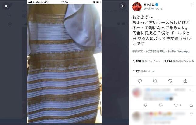 方正さんが投稿したドレスの写真(方正さんのツイートより)