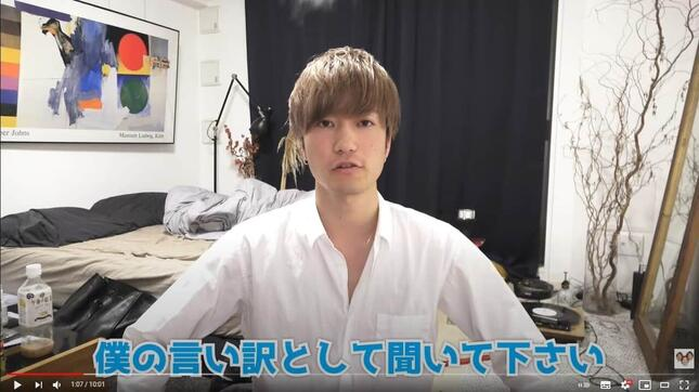 YouTubeチャンネル「EvisJap/えびすじゃっぷ」の動画より