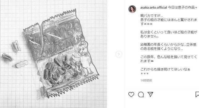 瀬戸さんのインスタグラム(@asaka.seto.official)
