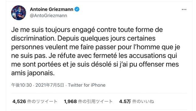 グリーズマンの謝罪文(ツイッターより)