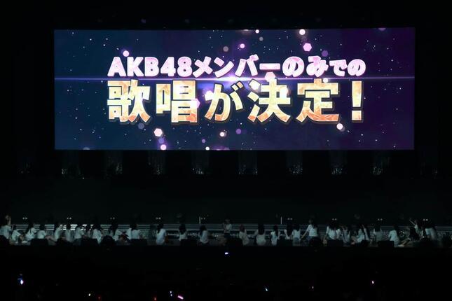 新曲発売は2021年5月のコンサートで発表された。AKB48のメンバーのみが担当することも明かされた(2021年5月撮影)