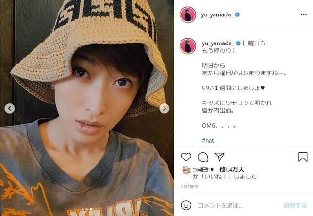 山田優さんのインスタグラム(@yu_yamada_)より