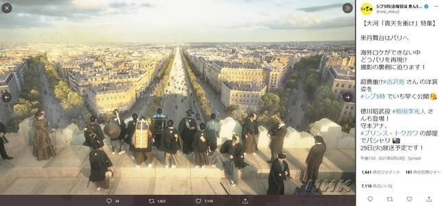 「青天を衝け」で渋沢栄一たちが凱旋門の上からパリの街並みを見るシーン。NHK「ニュース シブ5時」公式ツイッター(@nhk_shibu5)より