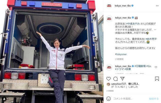 TBS「TOKYO MER 走る緊急救命室」公式インスタグラム(@tokyo_mer_tbs)より