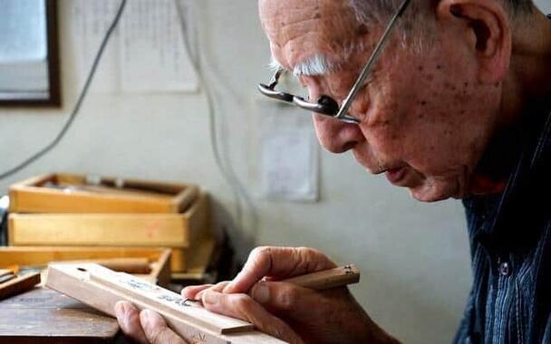 墨職人の高齢化が進んでいる