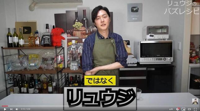 リュウジさん。YouTubeチャンネル「料理研究家リュウジのバズレシピ」7月13日の動画より