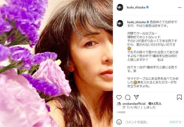 工藤静香さんのインスタグラム(@kudo_shizuka)7月13日の投稿より