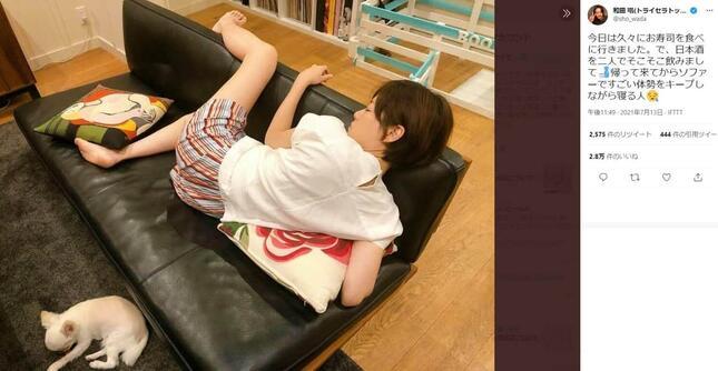 和田唱さんのツイッター(@sho_wada)より