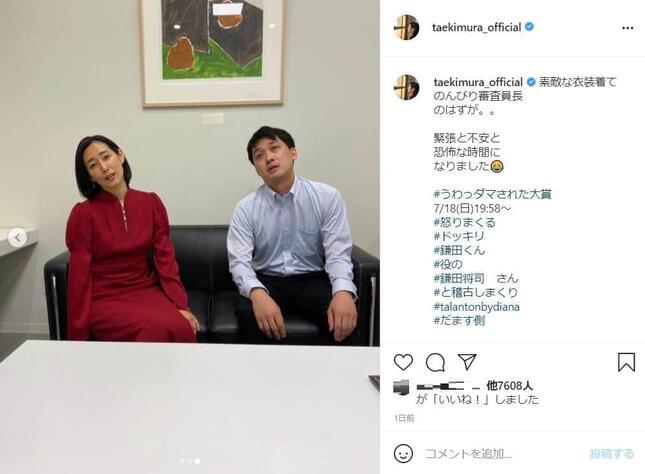 番組にドッキリ仕掛け人として出演した木村多江さんとマネジャー役の鎌田将司さん。木村さんのインスタグラム(@taekimura_official)より
