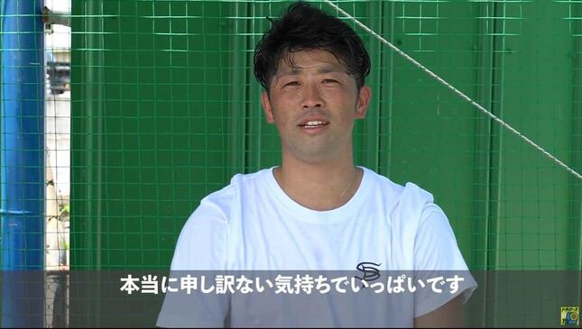 YouTubeチャンネル「【GG佐藤】トラバースTV」に出演した清田育宏選手