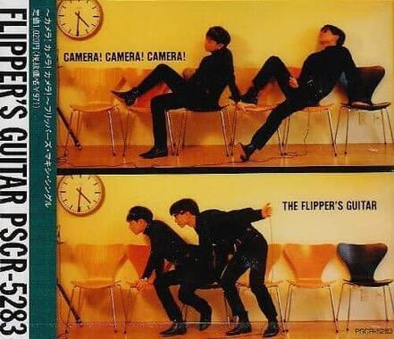 フリッパーズ・ギターの3rdシングル「カメラ! カメラ! カメラ!」のCDジャケット(ポリスター)