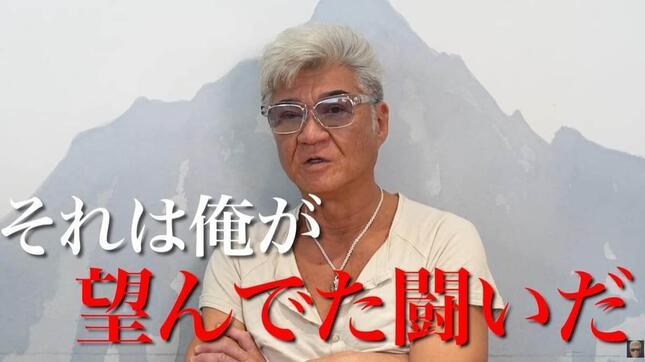 YouTubeチャンネル「笑う小沢と怒れる仁志 / 小沢仁志」の動画より