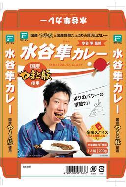 通販サイトで売り切れの「水谷隼カレー」(フリーデン提供)