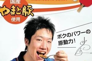 卓球金メダルで「水谷隼カレー」人気 通販サイトで品切れ...メーカー「リオ以上の反響になるのでは」