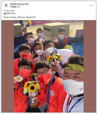 世界アーチェリー連盟アジア支部フェイスブックより
