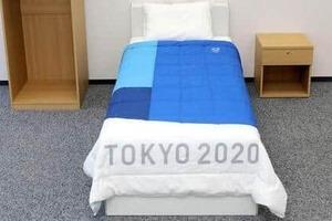 五輪イスラエル代表、選手村ベッドを「破壊」 TikTok動画に批判...投稿は削除
